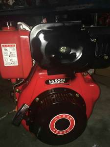 Diesel Generator engine 188F Auto start
