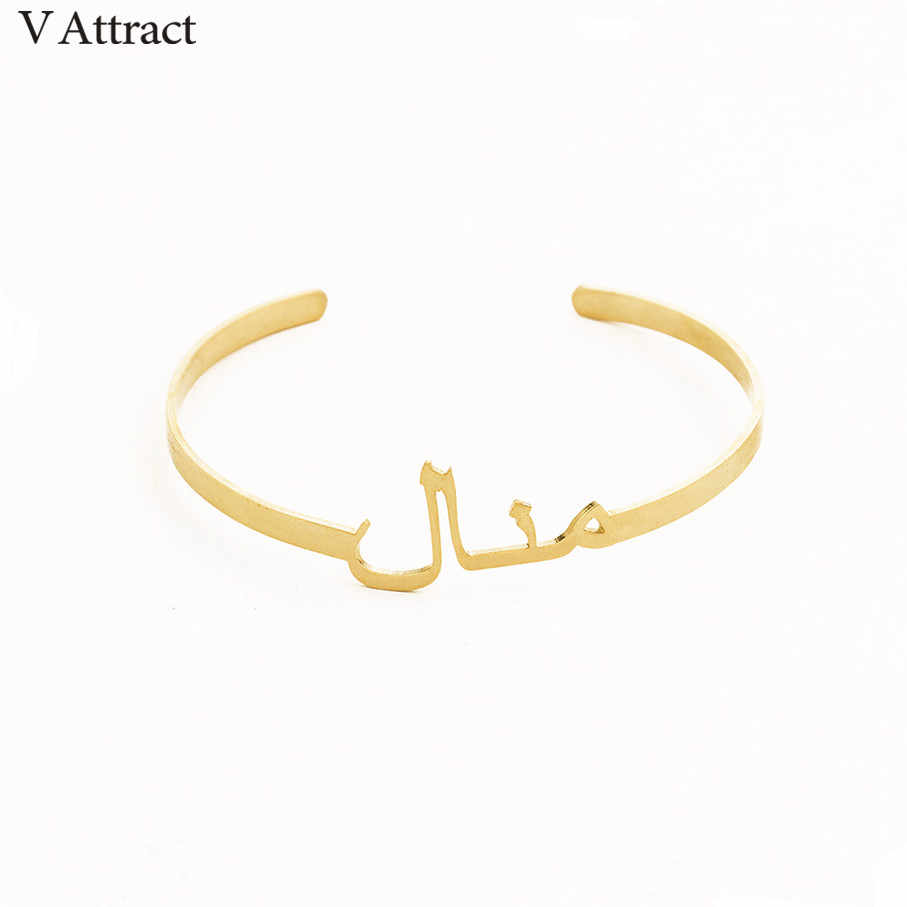 Detail Feedback Questions about Personalized Arabic Ring