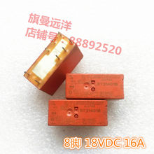 RT314018 18VDC 18V 16A 8-Pin HF115F JQX-115F(China)