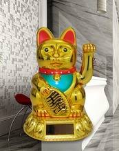 SOLAR POWER BECKONING CAT Gold Wealth Lucky Waving Maneki Neko Fortune Feng Shui