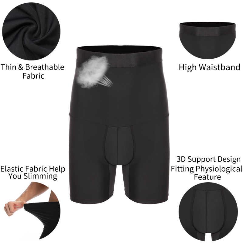 ผู้ชาย Body Shaper ควบคุมกางเกงเอวเทรนเนอร์การบีบอัด Shapers Strong Shaping ชุดชั้นในชาย Modeling Shapewear