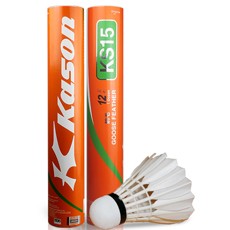 Free shipping 12pcs Original KASON badminton shuttlecock ks15 Feather Shuttlecock goose feather shuttlecock for training