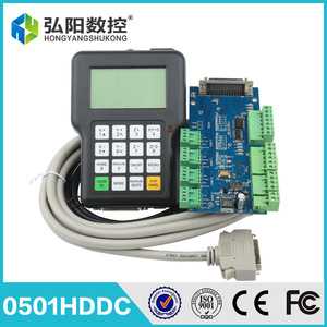 Image 5 - HYCNC DSP 0501 3 축 핸들 컨트롤러 시스템 CNC 라우터 조각 기계 액세서리 용 dsp a11 교체