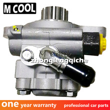 New Power Steering Pump For Toyota Hilux KUN25 KUN26 KUN35 KUN36 2004- 44310-0K040 443100K040 brake master cylinder for hilux kun16 kun26 ggn15 ggn25 tgn16 47201 0k020a