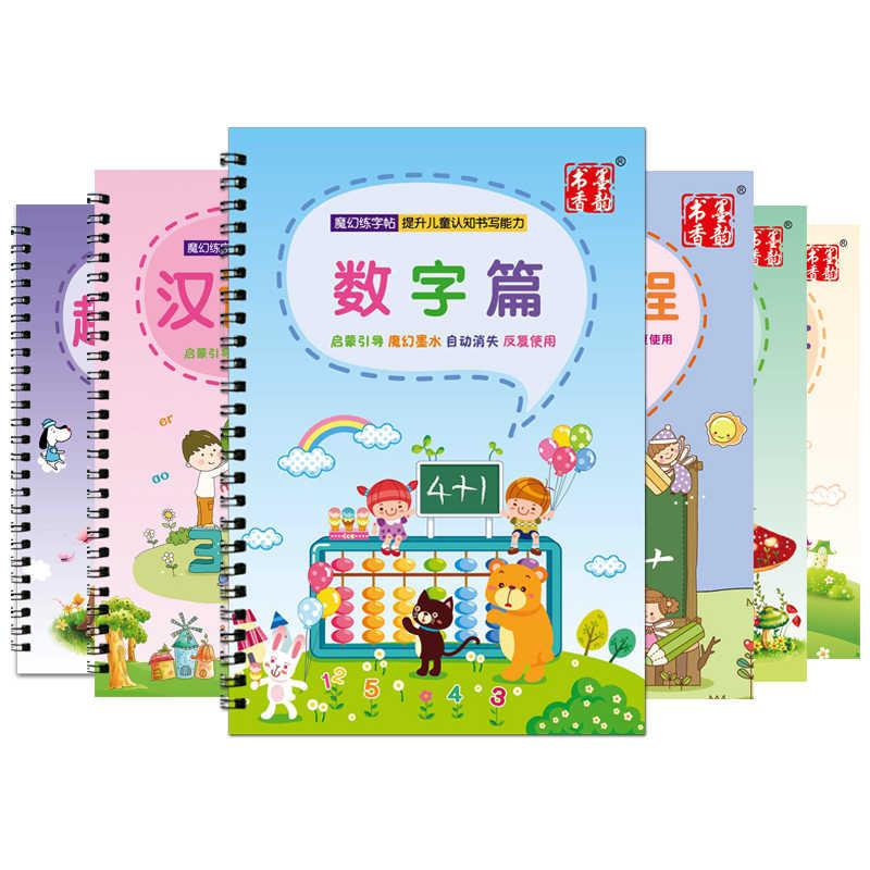 Новый 6 шт./компл. детский сад китайский заказ штрихов/номер каллиграфии копировальная книга паз копировальная книга для начинающих