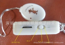 Electronic anti-theft device Individual anti lost alarm Remind/searches mode  Mobile Phone Wallet luggage children pet -20