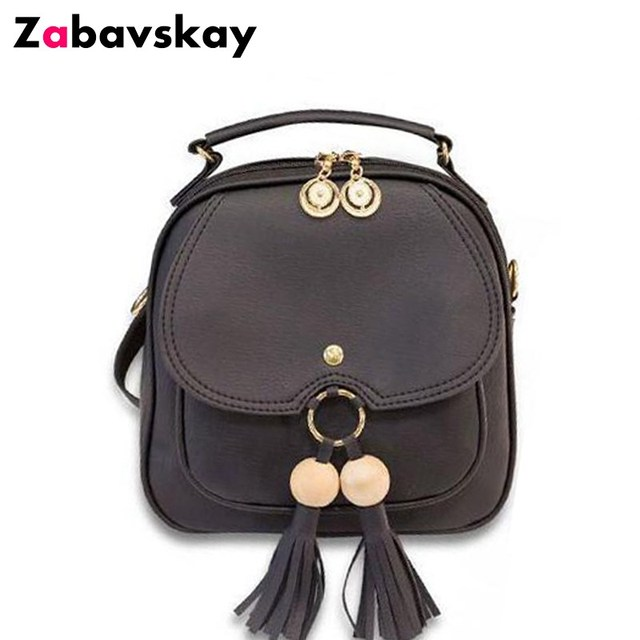 951d5b0e056 2018 new Korean women shoulder bag mini tassel small backpack  multi-functional female bag DJZ280