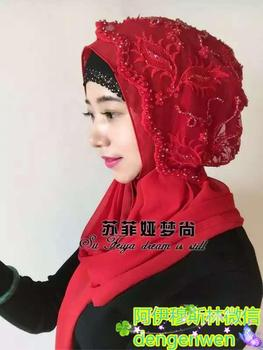 The new dream is South Korea Muslim Sophie high-end Hand Embroidered Lace Chiffon buttons stitched hat section