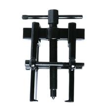 35X45 38x65 40x80 55X90 70x120 тип черный покрытием две челюсти шестерни Съемник Арматура съемник подшипников съемник для зачистки