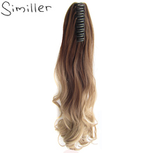 Similler 22″(55cm) Womens Claw Ponytail Clip In Hair Extensions Long Curly Hairpiece Ombre Synthetic High Temperature Fiber