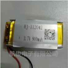 3.7V polymer lithium battery 900mAh keyboard MP3 small speaker 112042 parallel(China)