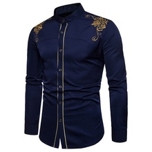 Adisputent Men's Formal shirts Long Sleeve Shirt