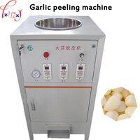 1 PC Ry-30 Alho Peeling Máquina Automática Vertical Máquina de Descasque de Alho Peeling Máquina Automática Elétrica 110/220 V
