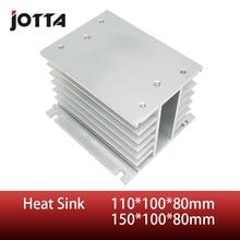 лучшая цена H shape 110*100*80mm Aluminum Single Phase Solid State Relay SSR Heat Sink