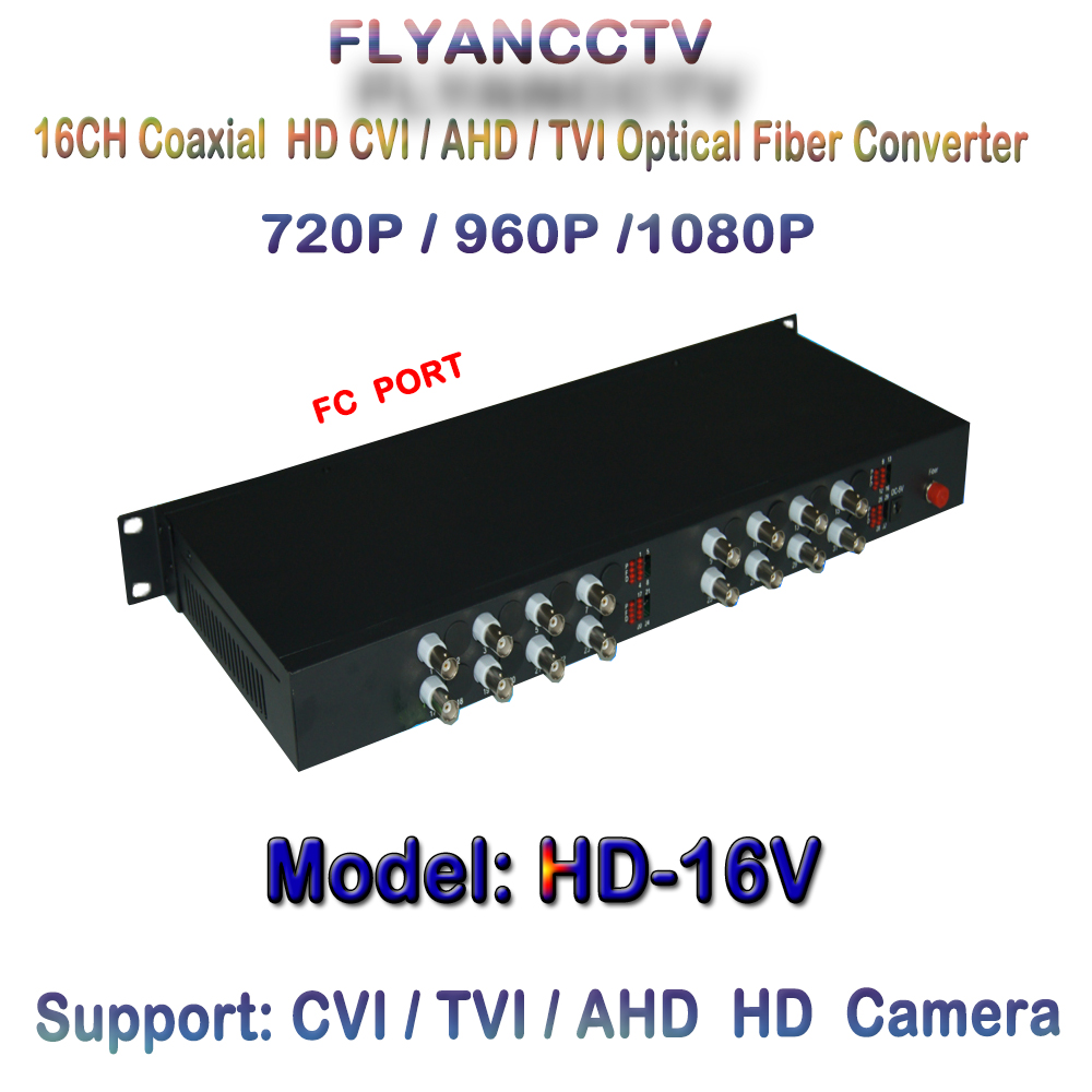 One Pair 16ch 1080P HDCVI TVI AHD 2MP Video To Fiber Optic Media Converters 16 CH Transmitter Reciever CCTV 1U 19'' Rack