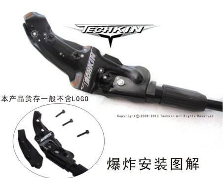 10411 TECHKIN steel metal double clamping foot support / bicycle support