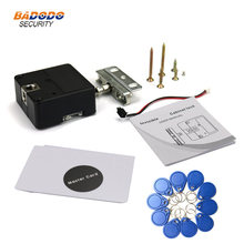 keyless cabinet lock electric cabinet lock Invisible Hidden Cabinet drawer Lock support 13.56Mhz IC card or 125KHz ID RFID card