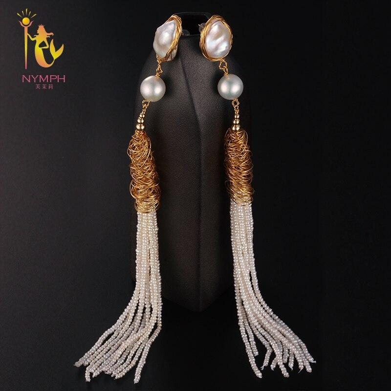 [Нимфа] длинные жемчужные серьги кисточки Fine Jewelry Природный Big барокко Серьги с жемчугом для Для женщин мода подарок для вечерние E318