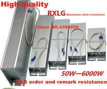 RXLG resistência Escudo de Alumínio 3R 4R 5R 10R 15R 20R 22R 25R 30R 40R 50R 60R 75R 90R 100R 130R 150R 200R 390R 750R
