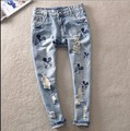 2017 spring and summer fashion beading hole loose harem pants plus size straight jeans female