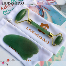 Natural Aventurine Jade Face Massager Set Crystal Stone Beauty Health
