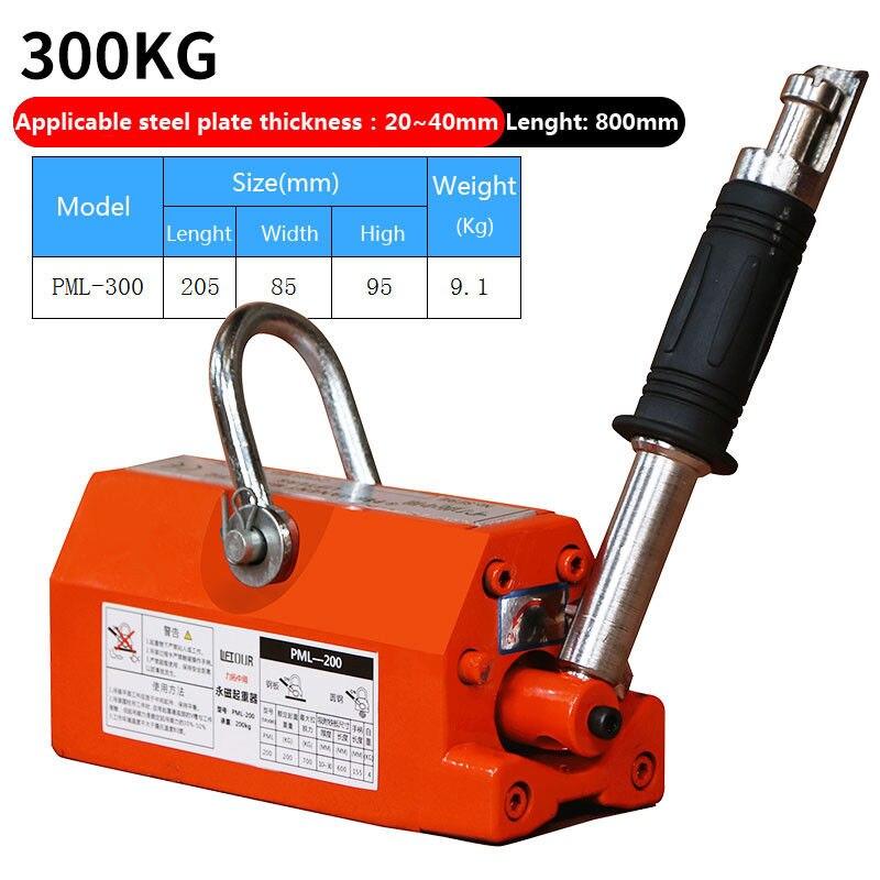 200KG 300KG Permanent Magnet Crane Magnetic Lifter Heavy Duty Crane Hoist Lifting