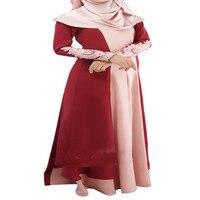 בועת תה 2017 אופנה חדש מלזי בגדי נשים מוסלמיות להתלבש אסלאמיות Jilbab העבאיה שמלות שרוול ארוך 3 צבע דובאי קפטן