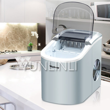 15KG/24H Electric Ice Maker Household Fast Ice Making & Manual Adding Water Ice Cube Machine HZB-12/A