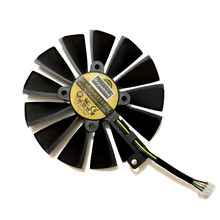 95MM(100MM) 4Pin New PLD10010S12H Cooler Fan For ASUS ROG STRIX Dual RX 580 570 470 GTX 1050Ti GTX1080Ti Video Card Replacement(China)
