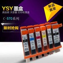 6 ШТ. Совместим для canon 570/571 картридж PGI-570XL CLI-571XL использования в PIXMA MG5750/MG5751/MG5752/MG5753