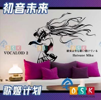 Japonesa de Dibujos Animados Hatsune Miku Ventiladores de Pared de Vinilo Pegati