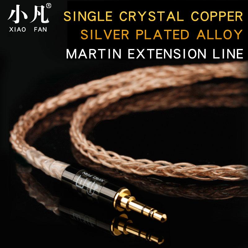 Xiao Fan Martin extension line 1 meters audio line fever computer audio box 3.5mm public telephone headphones plus long lines