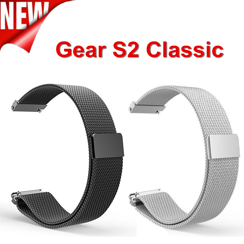 Link Bracelet strap & Milanese Loop Magnetic Closure watch band Stainless Steel band for Samsung Gear S2 Classic for men & women 3 points 316l stainless steel link watch band repaclement strap for samsung galaxy gear s2 classic sm r732 bracelet