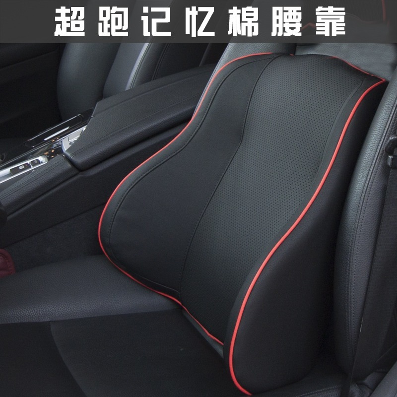Lumbar Massager Car Seat Cushion Pillows Soft Cotton Back Waist Support For Vehicle Memory Stress Relax Body Tool Health vehicle car accessories auto car seat cover back protector for children kick mat mud clean bk