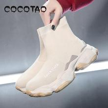 19 Spring New Flying Weaving Shoes Womens High Bottom, Heavy Air-permeable Leisure Socks Summer Mesh Korean Versi47