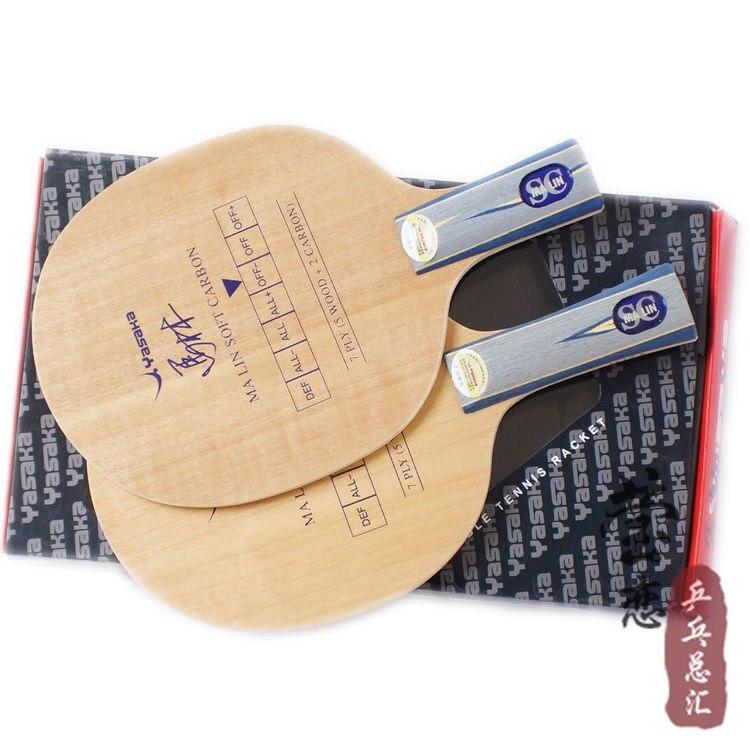 Оригинальный Yasaka YE SC/СМУ настольный теннис лезвие Мягкой Углерода mariin углерода ракетка для настольного тенниса весло ракетка спортивные