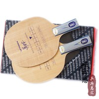 Original Yasaka YE SC/YSC table tennis blade soft carbon mariin carbon table tennis racket paddle racquet sports