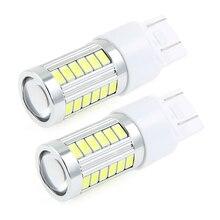 1x Car led T20 7443 W21/5W 33 LED 5630 5730 smd auto brake lights fog lamp reverse light car daytime running lights red white