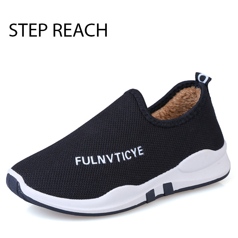 STEPREACH Brand shoes woman Boots winter flat rubber Round Toe Short plush slip-on ankle boots for women zapatos botas mujer idg brand women slip on high heels short rough with the fall and winter metal buckle rivets shoes woman zapatos mujer tacon