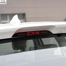Углеродное волокно автомобильный тормозной фонарь наклейка s Чехол для Mazda 2012- Cx-5 CX 5 CX5 дополнительные тормозной фонарь наклейка