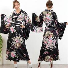 Женское японское кимоно халат милое с цветочным рисунком платье