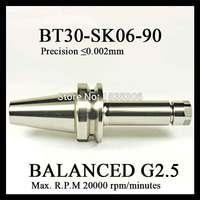 1 шт. BT30 конус SK06 цанги державки сбалансированный G2.5 20000 об./мин. высокая скорость Цанга сверлильный патрон машины режущие инструменты Токарн