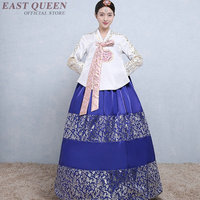 Women's traditional Korean clothing Korean hanbok costume female palace three quarter sleeve traditional style dress DD999 L
