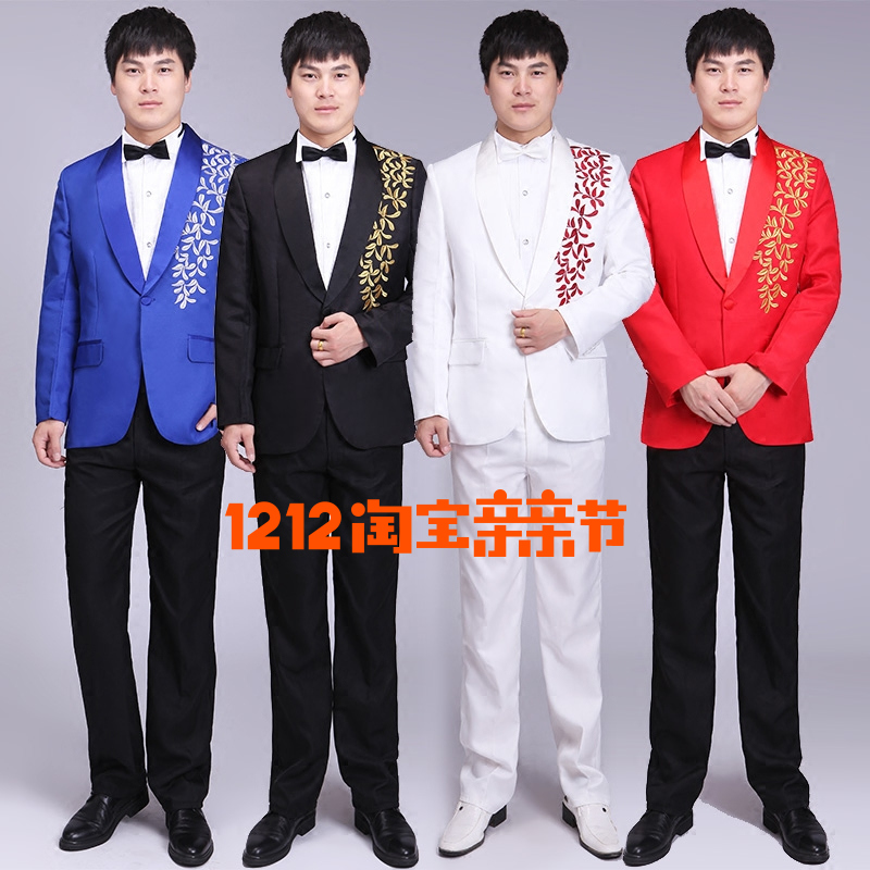Male Formal Dress The Groom Married Male Costume Embroidered Suits Men's Suits