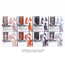 SHF SHFiguarts BODY KUN / BODY CHAN DX SET PVC Action Figure Collectible Model Toy with stand 4 Colors(China)