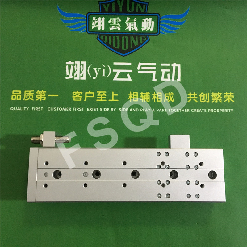 HLQ12x40-S-AS HLQ12x50-S-AS HLQ12x75-S-AS HLQ12x100-S-AS AIRTAC Sliding table Cylinder pneumatic element air cylinder intranet as groupware