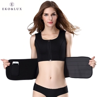 EKO LUX Sauna Hot Suit Weight Loss Neoprene Sweat Sauna Tank Top Vest Compression Shapewear With