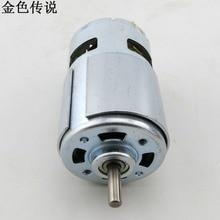775 round shaft motor high speed high torque DC motor hair dryer motor electric tools 12V775