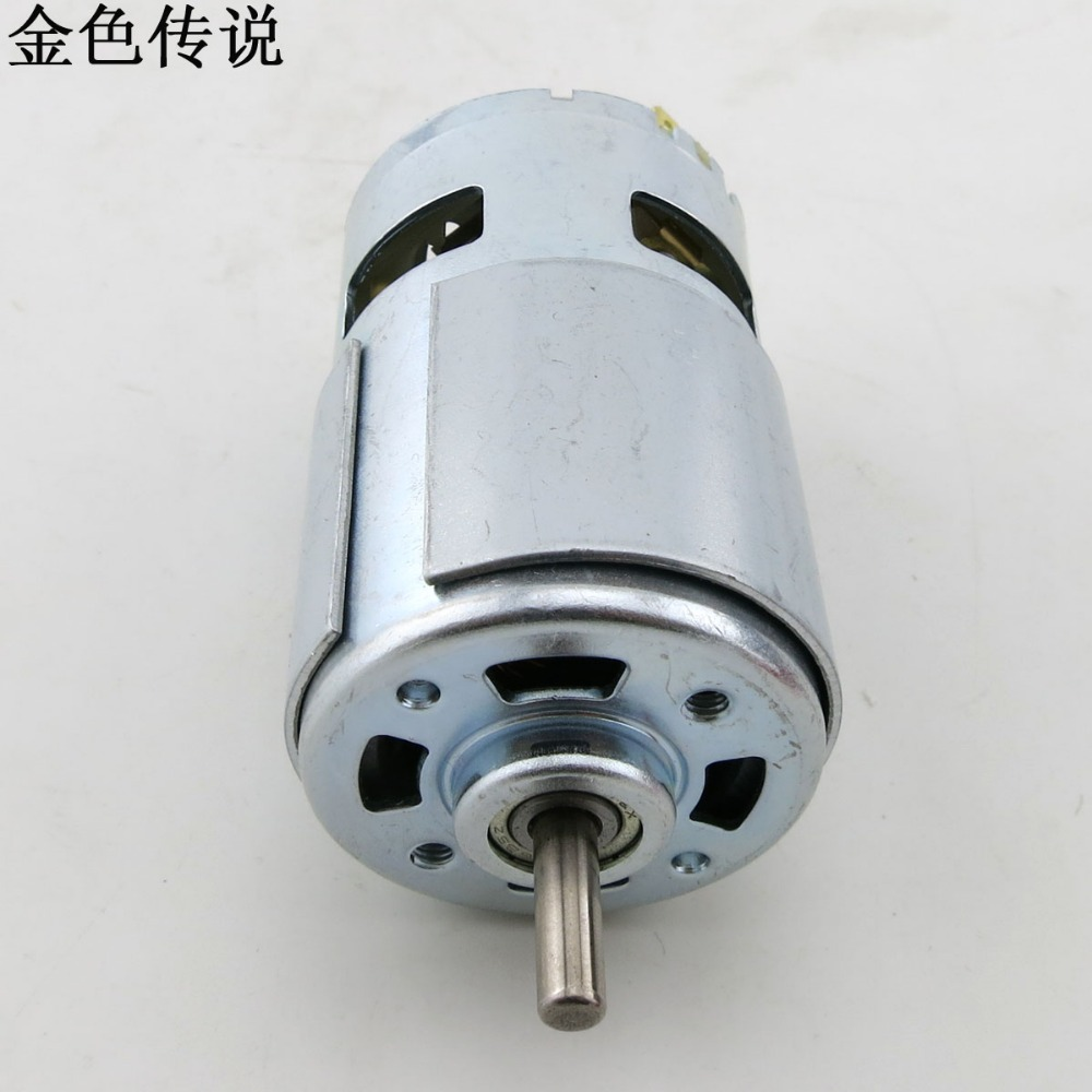 775 round shaft motor motor high speed high torque dc
