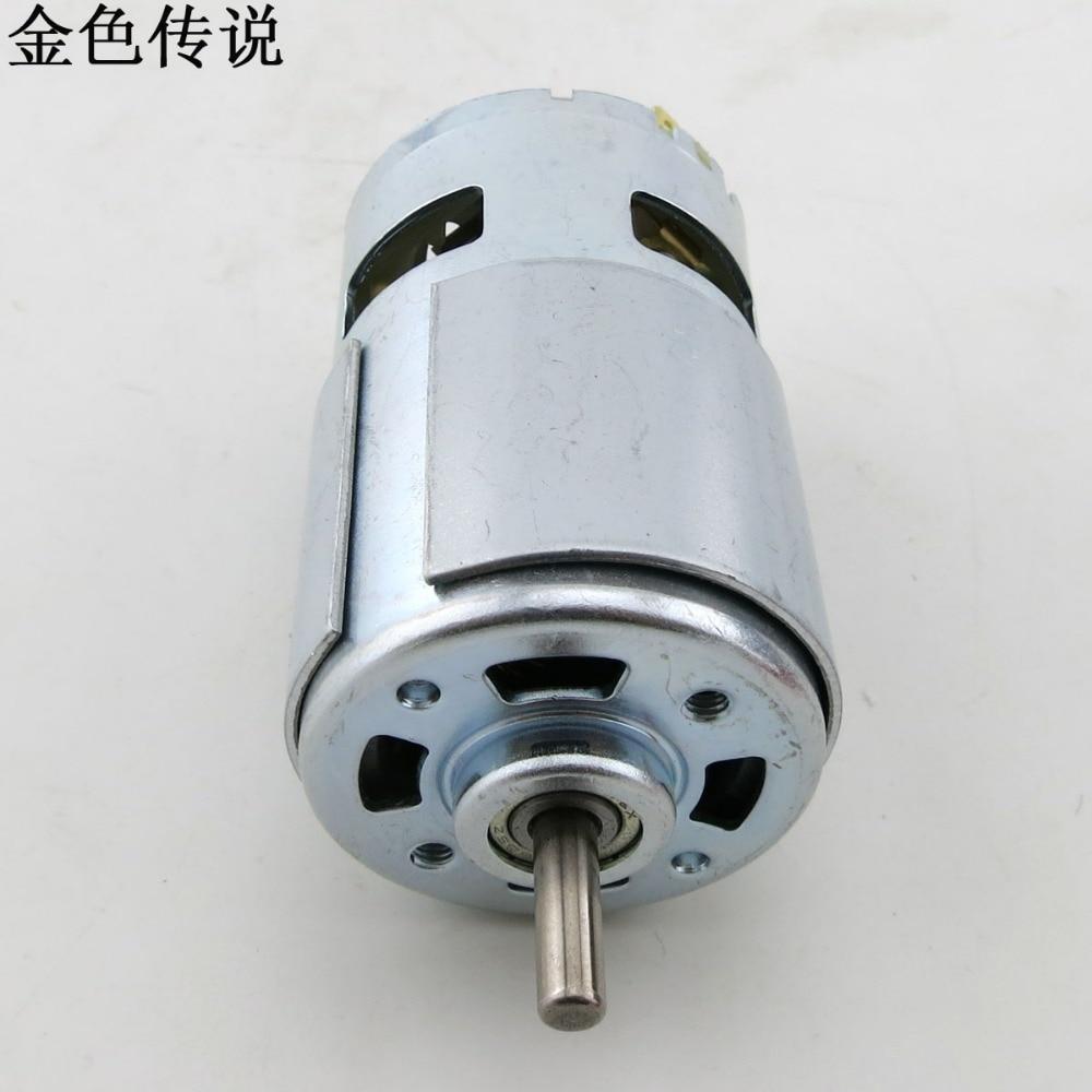 775 round shaft motor motor high speed high torque dc for Dc motor hair dryer